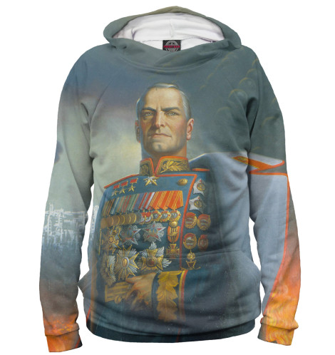 Мужское худи Маршал Г.К.Жуков