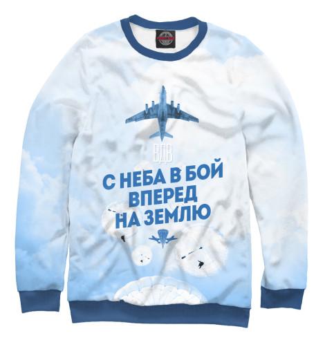 Свитшот Print Bar С неба в бой ВДВ смарт бой в украине