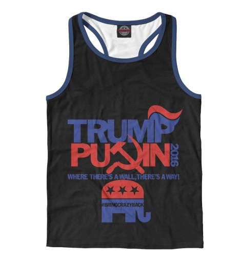Майка борцовка Print Bar Trump & Putin майка борцовка print bar trump body