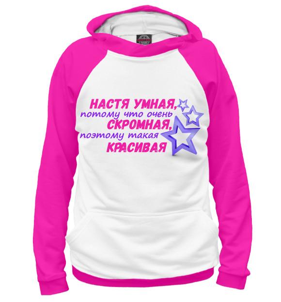 Купить Худи для девочки Анастасия ANS-865000-hud-1
