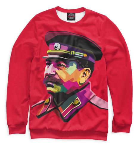 Женский свитшот Сталин