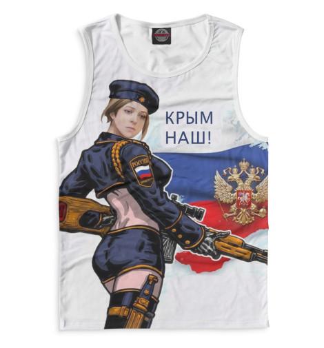 Мужская майка Крым наш