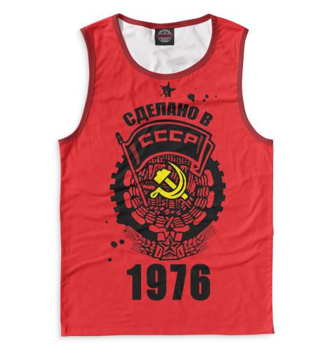 Майка Print Bar Сделано в СССР — 1976 худи print bar сделано в ссср 1976
