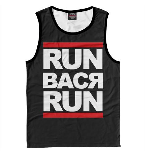 Майка Print Bar Run Вася Run футболка print bar run вася run