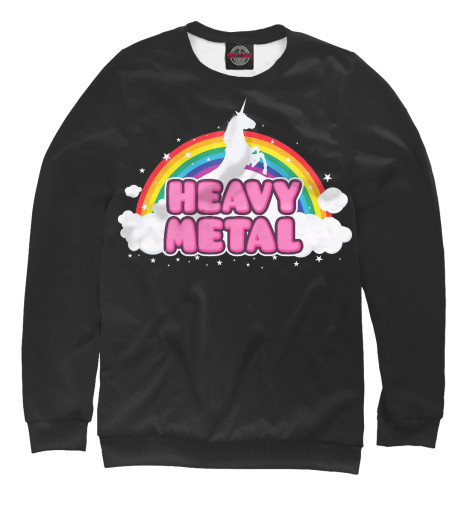 Свитшот Print Bar Heavy Metal Unicorn свитшот print bar metal is the new black