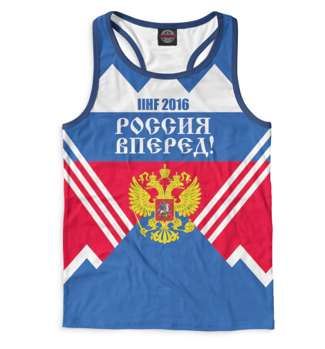 Мужская майка-борцовка Россия вперед! Print Bar HOK-926335-mayb-2