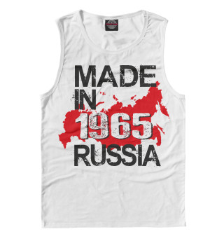 1965 made in russia