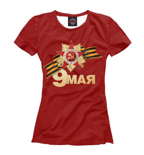 Футболка Print Bar 9 Мая футболка стрэйч printio 9 мая иваново