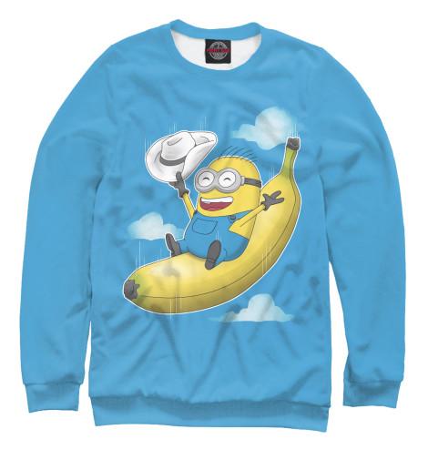 Купить Женский свитшот Миньон на банане MIN-523679-swi-1