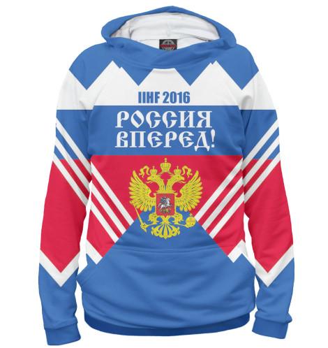 Женское худи Россия вперед!