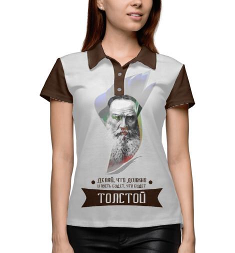Поло Print Bar Лев Толстой лев толстой записки мужа