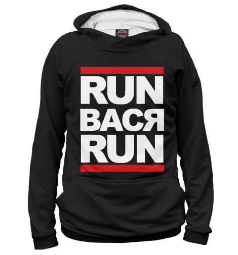 Худи Print Bar Run Вася Run футболка print bar run вася run