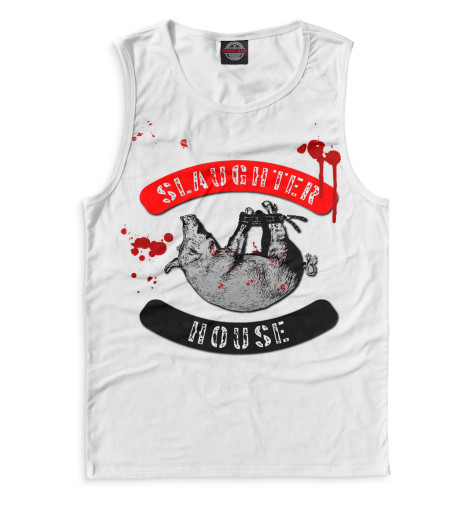 Мужская майка Slaughterhouse