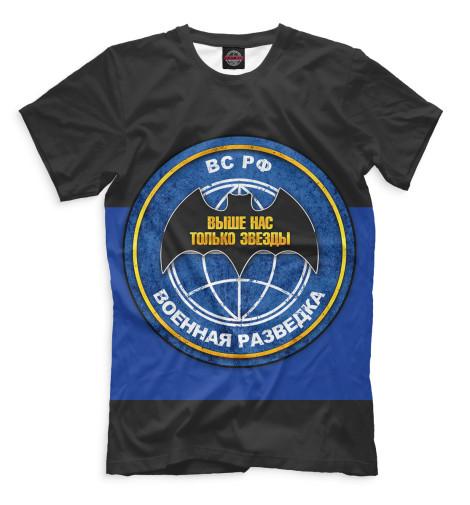 Мужская футболка Военная разведка