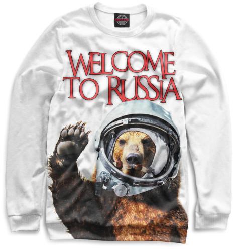 Женский свитшот Welcome to Russia
