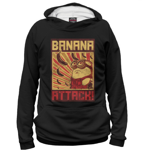 Худи Print Bar Banana Attack худи print bar banana fiction