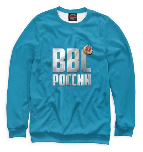Свитшот Print Bar ВВС России