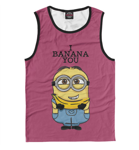 Майка Print Bar I Banana You поло print bar damask banana