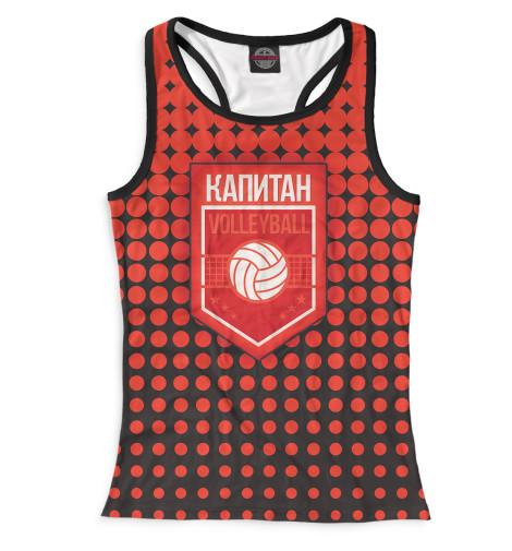Майка борцовка Print Bar Волейбол — капитан