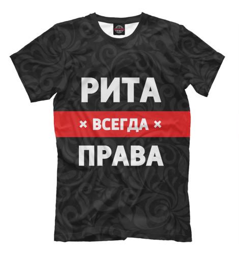 Футболка Print Bar Рита всегда права футболка print bar алла всегда права