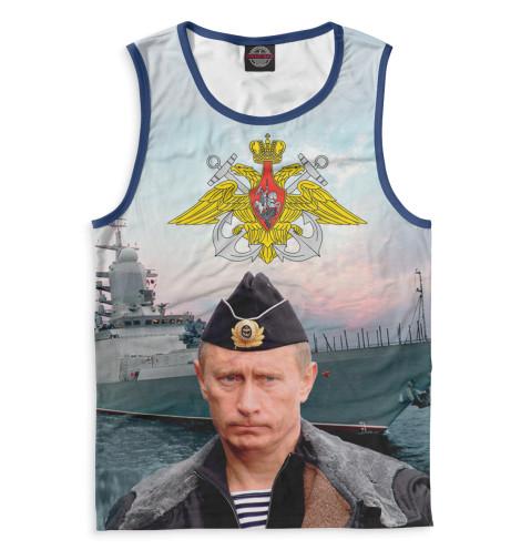 Мужская майка ВМФ Путин
