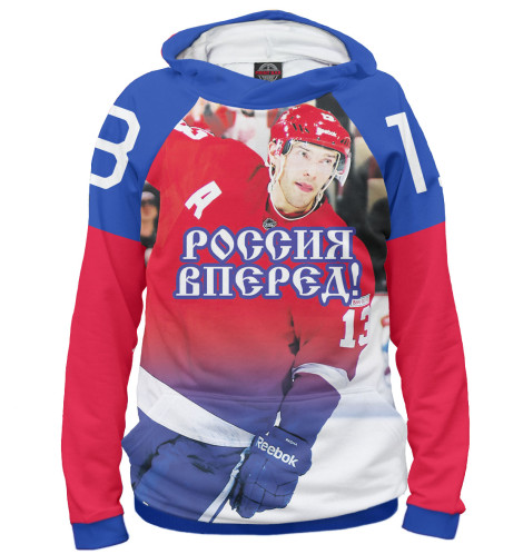 Женское худи Дацюк - Россия вперед! Print Bar HOK-847713-hud
