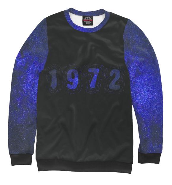 Купить Женский свитшот 1972 DSA-918841-swi-1