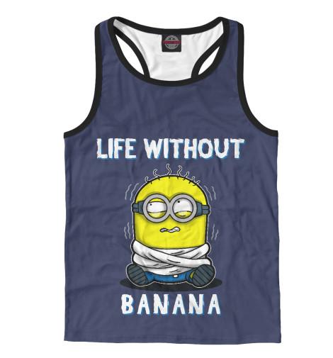 Майка борцовка Print Bar Жизнь без банана худи print bar жизнь без банана