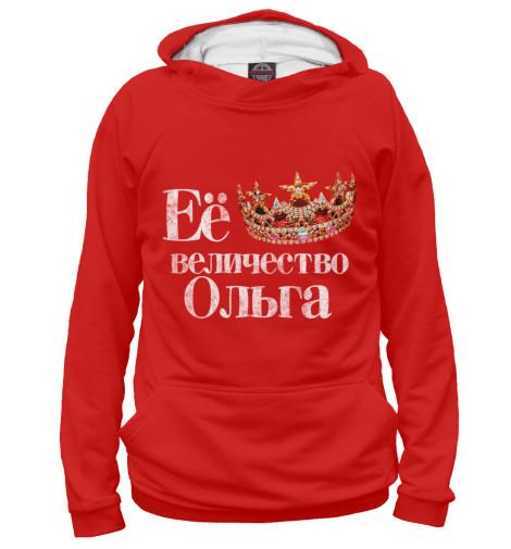 Купить Худи для девочки Её величество Ольга IMR-514249-hud-1