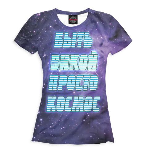 Женская футболка Виктория