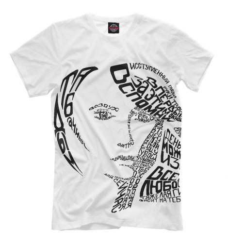 Футболка Print Bar Маяковский девушка текст белая футболка белая catimini ут 00011611
