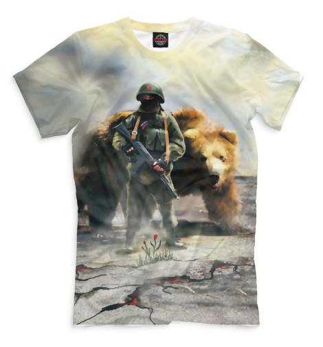 Мужская футболка Солдат и медведь