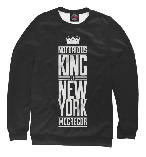 Свитшот Print Bar King of New York poems of new york