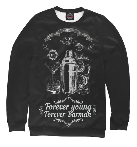 Свитшот Print Bar Forever young, forever Barman you said forever