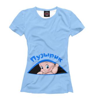 3de5e909f9297df Футболки для беременных - купить прикольные футболки для беременных ...