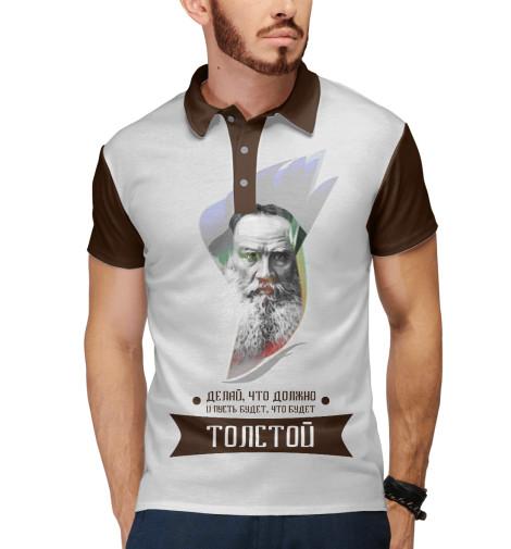 Поло Print Bar Лев Толстой лев толстой дьявол записки сумасшедшего