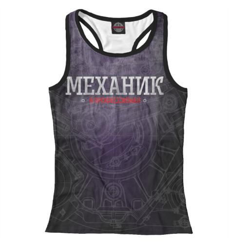Майка борцовка Print Bar Механик профессионал