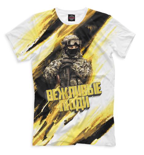 Купить Мужская футболка Вежливые люди VZL-219837-fut-2