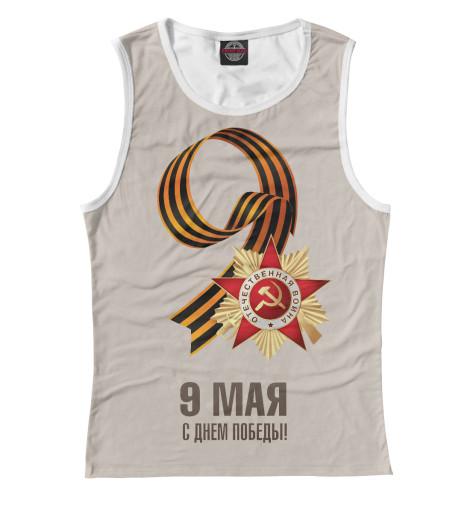 Майка Print Bar 9 Мая лонгслив printio 9 мая иваново