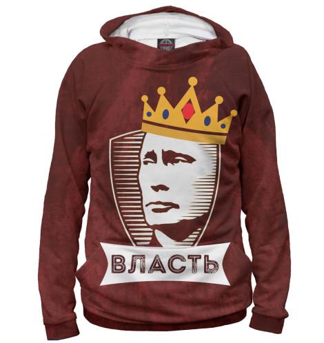 Мужское худи Путин