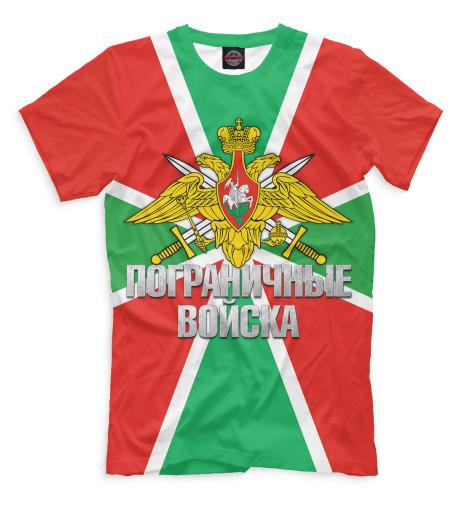 Футболка Print Bar Пограничные войска флаг ratel пограничные войска россии двухсторонний 90 х 135 см
