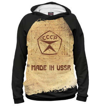 Женское худи Made In USSR
