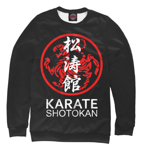 Свитшот Print Bar Karate Shotokan свитшот print bar война миров z