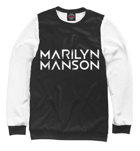 Свитшот Print Bar Marilyn Manson marilyn manson stockholm