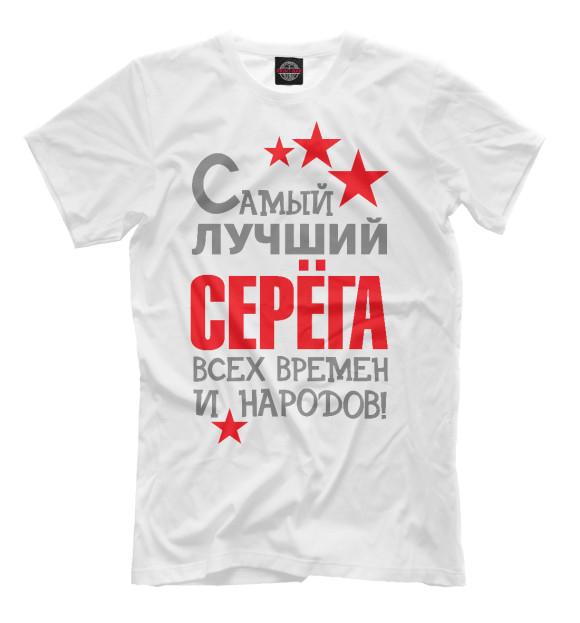 Открыток московский, прикольные картинки с надписью сергей