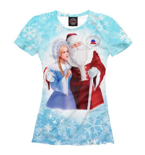 Футболка Print Bar Русские Дед Мороз и Снегурочка