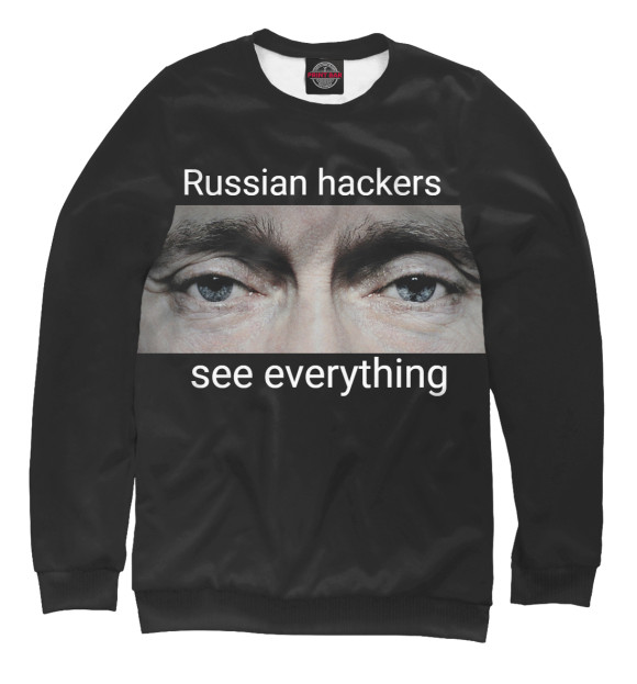 Купить Мужской свитшот Путин PUT-918208-swi-2