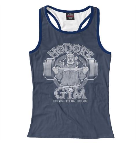 Майка борцовка Print Bar Hodor's Gym майка борцовка print bar 30 seconds to mars