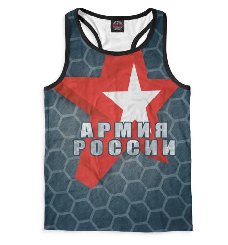 Мужская майка-борцовка Армия России