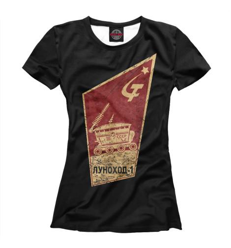 Женская футболка СССР - Луноход от Print Bar